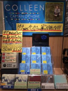tower records shibuya 7th april 2015